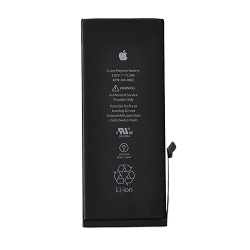 BATERIJA  APPLE IPHONE 6 PLUS